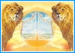 eraoflight lions gate